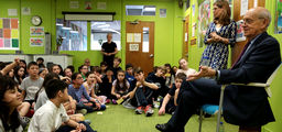 Justice Breyer Offers Insights to UNIS 5th Graders